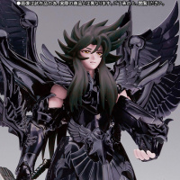 [Myth Cloth] Hades Surplice ~Original Color Edition~ Tamashii Web Shop (Septembre 2014) 6QZdaGWO