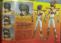 [Myth Cloth EX] Pegasus New Bronze Cloth - Masami Kurumada Career 40th Anniversary Edition (Novembre 2014) 2sqfqJtt
