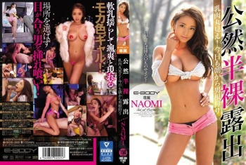 [EBOD-500] NAOMI - Public Half Naked Exhibitionist Her Tits Are On Full Display! Today, Just Like Everyday, She's Up Early To Go Hunting For Men