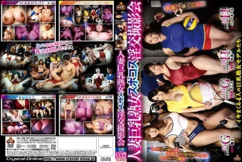 [NITR-284] Unknown - A Big Tits Married Woman Mature Woman Sports Cosplay Photo Shoot Session
