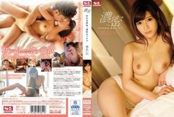 SNIS-547 - Tsubaki Aino - Mixed Body Fluids, Deep Sex