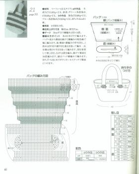 Клатч крючком: схемы и описание для начинающих (19. - Вязание) 38