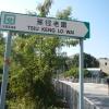 菜園村 圭角山  Rk69NFzX