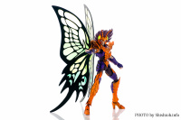 Papillon Myû Surplice - Page 2 AdwvAZoF