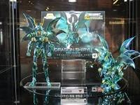 MC de l'Armure Divine du Dragon - Edition 10ème Anniversaire AdebRmVh