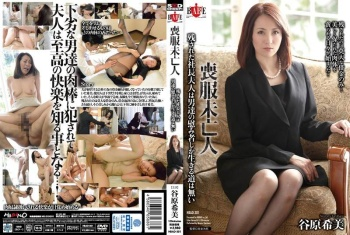 HBAD-301 - Tanihara Nozomi - Mourning Dress Widow The President's Widowed Wife Is Now Forced To Live The Rest Of Her Days As A Plaything For Men