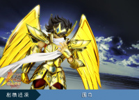 Sagittarius Seiya New Gold Cloth from Saint Seiya Omega JZvPM0yF