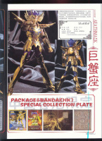 Cancer Deathmask Gold Cloth AcqHEfAu