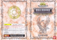 Cygnus Hyoga God Cloth ~ Original Color Edition ~ AbcMtrDF