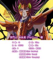 Papillon Myû Surplice - Page 2 Adj4D61i