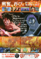 One Piece Movie Z (Movie 12) Adot5DTU