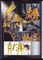 Sagittarius Aiolos Gold Cloth AcdOWU3w