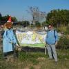 菜園村 圭角山  2HRl22Ji