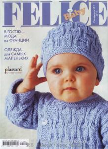image hostЖурнал по вязанию детской одежды-FELICE 2011год