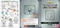[Agosto 2013] Shiryu V2 EX - Pagina 5 AdjweOfH
