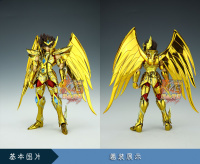 Sagittarius Seiya New Gold Cloth from Saint Seiya Omega PyDwxzl1
