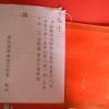 南坑排金龍開光 Nmu4drGC