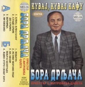 Bora Drljaca -Diskografija - Page 3 Bex2pmYF