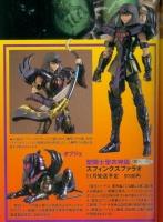 [Myth Cloth] Sphinx Pharaoh Surplice ~ Tamashii Web Shop (novembre 2014)   JA1CrVCA