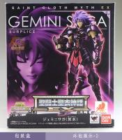 Gemini Saga Surplis EX APPwzFEd