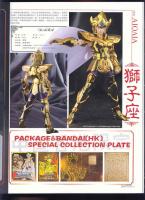 Leo Aiolia Gold Cloth AclJYhds