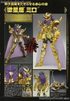 Scorpio Milo Gold Cloth AdzPwvuu