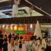 Miniature Exhibition 祝節盛會 AciEikEX