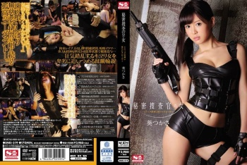 SNIS-519 - Aoi Tsukasa - Female Undercover Investigator. The Closer Who Was Turned Into A Drug Slave