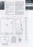Abv17n9k