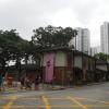 香港歷史文物 - 頁 2 P0KM4IBL