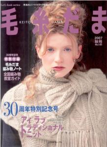 image hostЖурнал с женскими и мужскими вязаными моделями,Япония