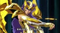 [Anime] Saint Seiya - Soul of Gold - Page 4 TExJnMUY
