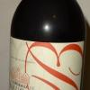Red Wine White Wine - 頁 2 Acv0xWBo
