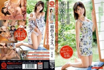 ABP-213 - Miyachi Ai - Best Sex. Miyaji Ai
