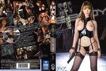 EBOD-520 - ティア - 美しきボンデージボディ潜入捜査官