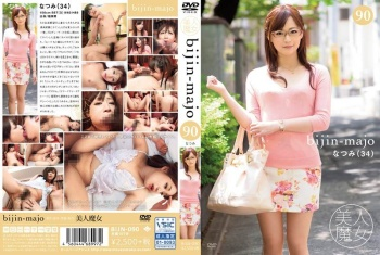BIJN-090 - Unknown - Beautiful Witch 90 Natsumi 34 Years Old
