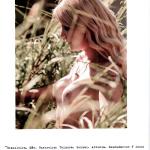 Gatas QB - Antonia Fontenelle Playboy Brasil Julho 2013