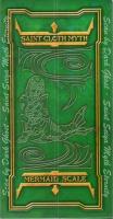 Mermaid Thetis Scale - Page 2 AcsbGPTF