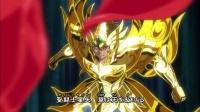 [Anime] Saint Seiya - Soul of Gold - Page 4 2UoG6hTA