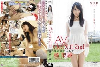 STAR-418 - Tachibana Risa - 2nd Porn Debut - Lust Let Loose No. 4 Risa Tachibana