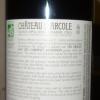 Red Wine White Wine - 頁 5 OleA2X8o