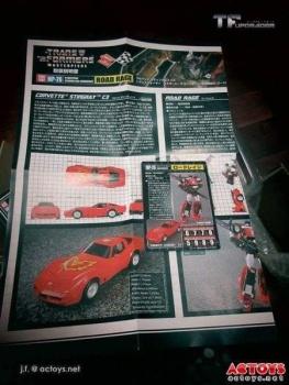 [Masterpiece] MP-25L LoudPedal (Rouge) + MP-26 Road Rage (Noir) ― aka Tracks/Le Sillage Diaclone - Page 2 JbFLmj67