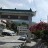 Hiking Tsuen Wan - 頁 2 DeuZU41F