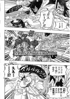 One Piece Manga 671 Spoiler Pics  AahrG3Y2