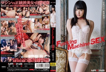 MXGS-752 - 由愛可奈 - Fucking Machine SEX 由愛可奈
