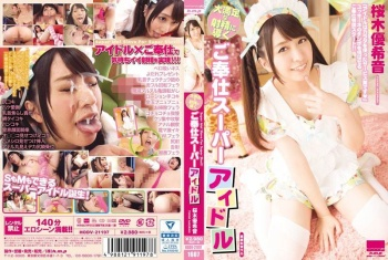 HODV-21197 - Sakuragi Yukine - This Super Idol Will Guide You To The Most Satisfying Orgasms