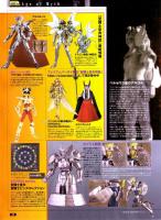 Pegasus Seiya New Bronze Cloth ~ Power of Gold AbiMye4U