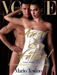 Vogue Magazine (June 2014) Spain