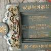 錦上荃灣 2013 February 23 AdjC01E4