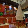 Miniature Exhibition 祝節盛會 Abbu9Zho